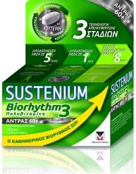 MENARINI SUSTENIUM BIORHYTHM3 ΠΟΛΥΒΙΤΑΜΙΝΗ ΓΙΑ ΤΟΝ ΑΝΔΡΑ 60+  30 ΔΙΣΚΙΑ
