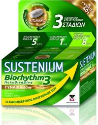 MENARINI SUSTENIUM BIORHYTHM3 ΠΟΛΥΒΙΤΑΜΙΝΗ ΓΙΑ ΤΗ ΓΥΝΑΙΚΑ 60+  30 ΔΙΣΚΙΑ
