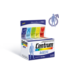 CENTRUM MEN 30 ΔΙΣΚΙΑ