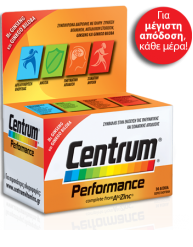 CENTRUM PERFORMANCE 30 ΔΙΣΚΙΑ