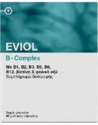 EVIOL B-COMPLEX 60 ΜΑΛΑΚΕΣ ΚΑΨΟΥΛΕΣ