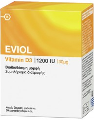 EVIOL VITAMIN D3 1200IU 60 ΚΑΨΟΥΛΕΣ