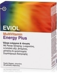 EVIOL MULTIVITAMIN ENERGY PLUS 30 SOFT CAPSULES