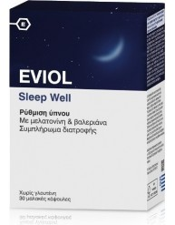 EVIOL SLEEP WELL 30 ΜΑΛΑΚΕΣ ΚΑΨΟΥΛΕΣ