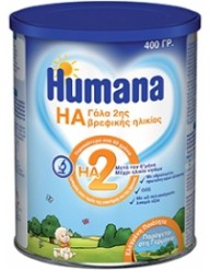 HUMANA HA 2 ΥΠΟΑΛΛΕΡΓΙΚΟ 400GR