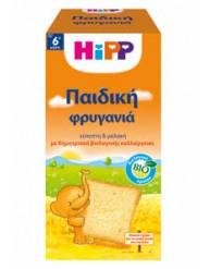 HiPP ΠΑΙΔΙΚΗ ΦΡΥΓΑΝΙΑ 100G