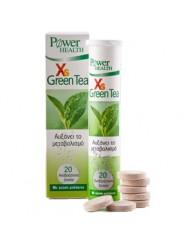 POWER HEALTH XS GREEN TEA 20 ΑΝΑΒΡΑΖΟΝΤΑ ΔΙΣΚΙΑ