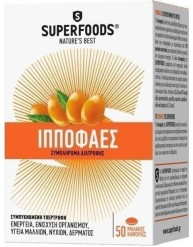 SUPERFOODS HIPPOPHAES 6300MG 50 CAPSULES