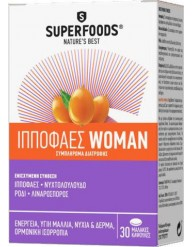 SUPERFOODS HIPPOPHAES WOMAN 30 CAPSULES