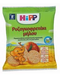 HiPP ΡΥΖΟΓΚΟΦΡΕΤΑΚΙ ΜΗΛΟΥ 35G